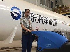 山东海洋能源采购拓成洗地机