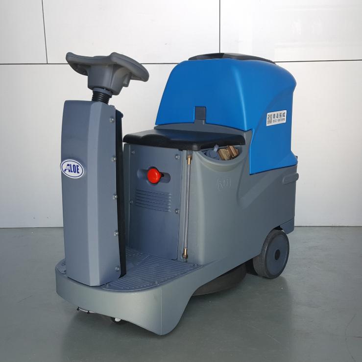 驾驶式洗地车AL-70