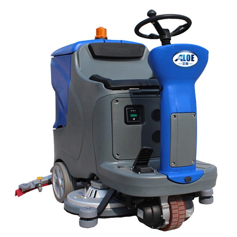 驾驶式洗地车AL115