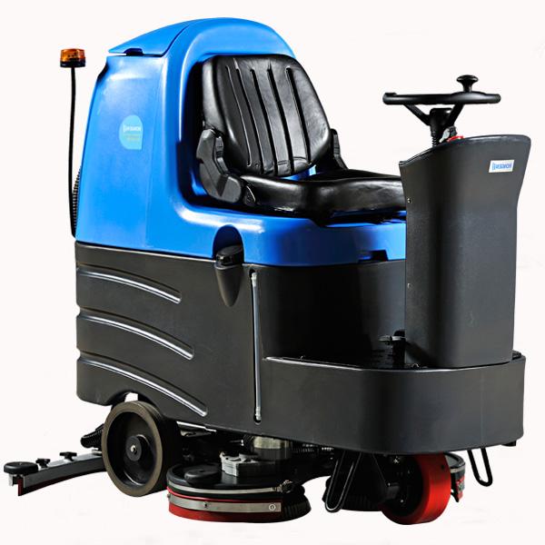 大型驾驶式洗地车R125BT