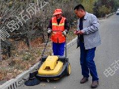 拓成电动吸尘扫地机为泰安市宁阳公路环卫效力
